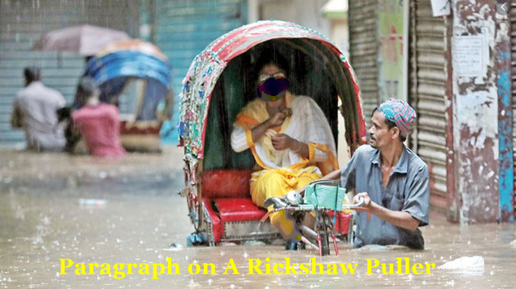 Paragraph on A Rickshaw Puller