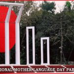 International Mother Language Day Paragraph