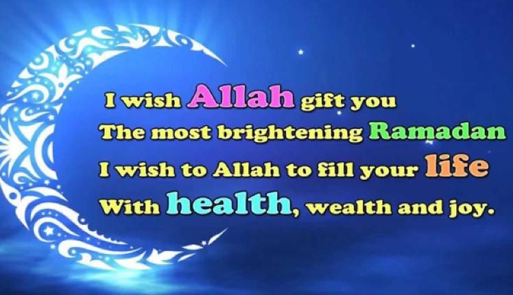 Ramadan sehri iftar calendar